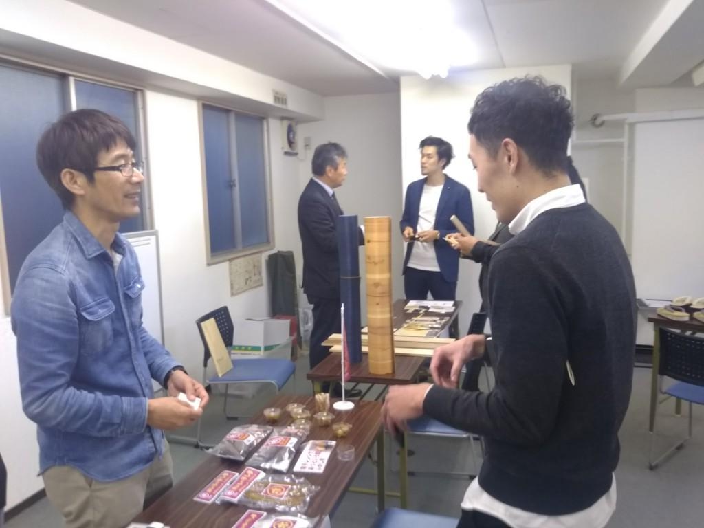 Photo_18-12-08-23-36-00.248