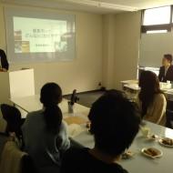 2017年11月19日(日)「美馬市サテライトオフィス誘致セミナー」を京都で開催いたしました!