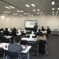 2017年12月3日(日)「美馬市サテライトオフィス誘致セミナー」を東京で開催いたしました!