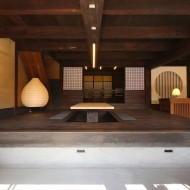美馬市サテライトオフィス誘致セミナー開催について 【12月2日(京都)・12月9日(東京)】